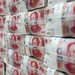 China new loan surge does not augur massive stimulus - Xinhua commentary
