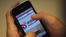 Weibo valued at $3.46 billion after bottom-end IPO pricing