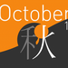 How Healthy Is Japan Heading Into October?