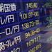 Asia taken aback by Wall St swoon, pins hopes on China