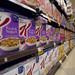 Kellogg sales beat estimates as it sells more in Latam