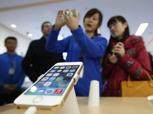 Apple iPhone a danger to China national security: state media