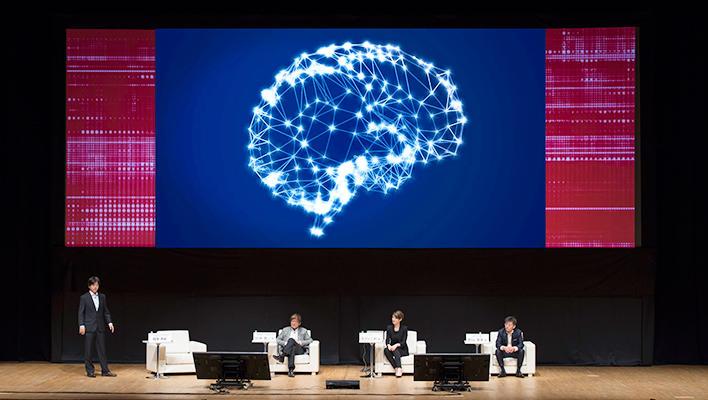 メインビジュアル : 進化を続ける人工知能~「人」と「AI」が拓く未来の可能性を考える~