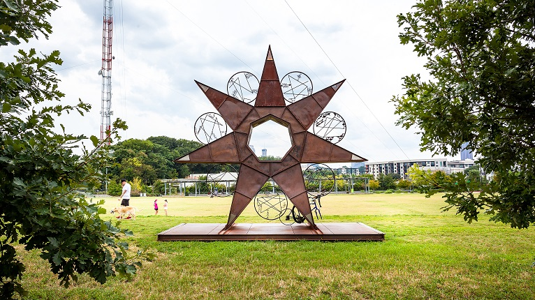 Iron Sculptures along Atlanta's Beltline