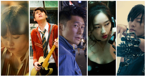7 Must-See Movies at the 2018 New York Asian Film Festival