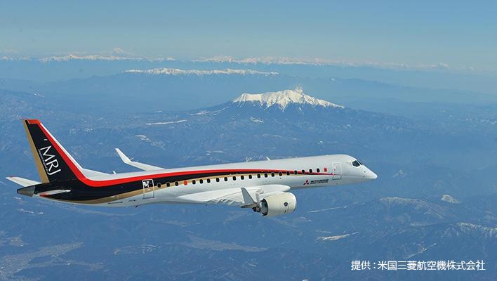 メインビジュアル : 国産旅客機MRJを世界の空へ