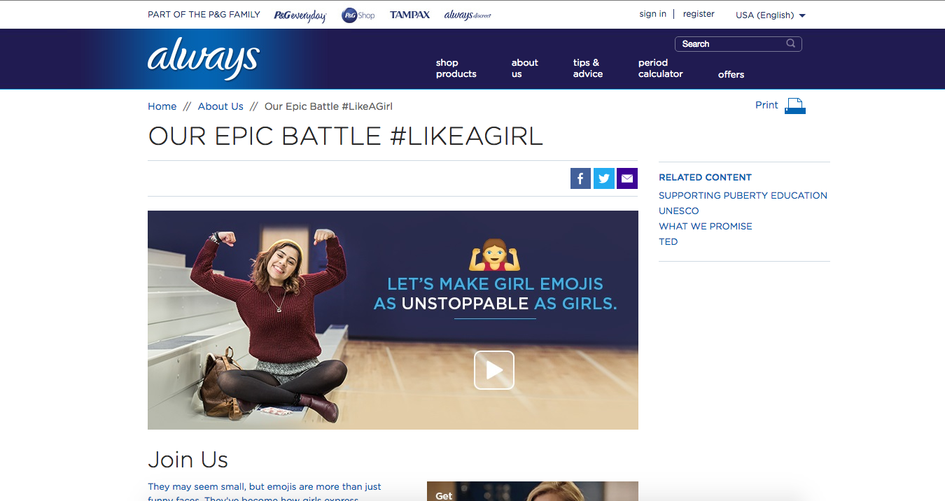 Always #LikeAGirl User generated content
