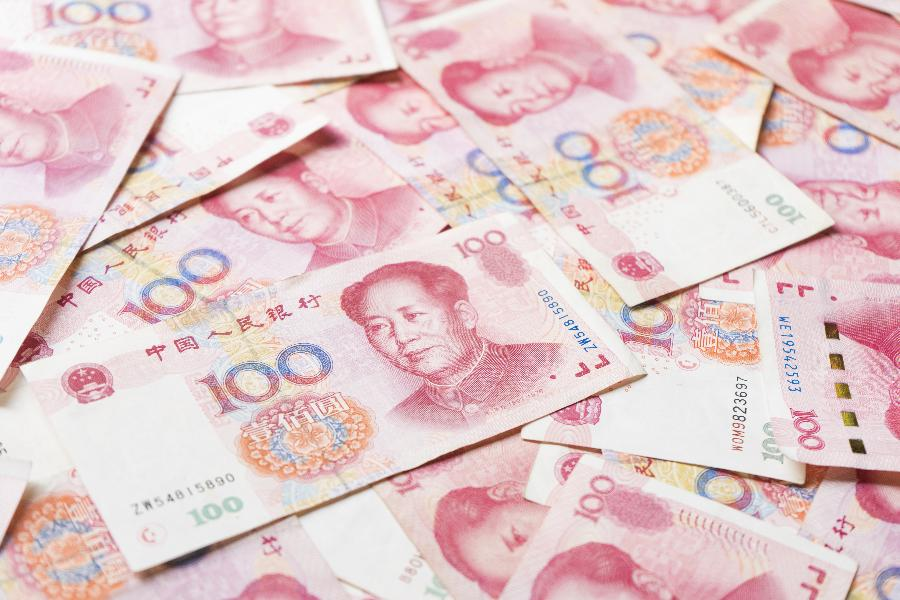 Trusting China Requires More Than Yuan Reform