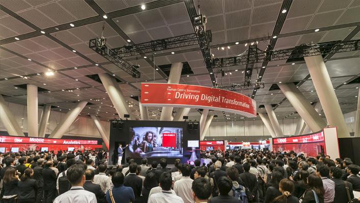 メインビジュアル : ICTの力で「今ある強み」に新しい価値を ~オラクルと富士通が切り拓くデジタル革新~